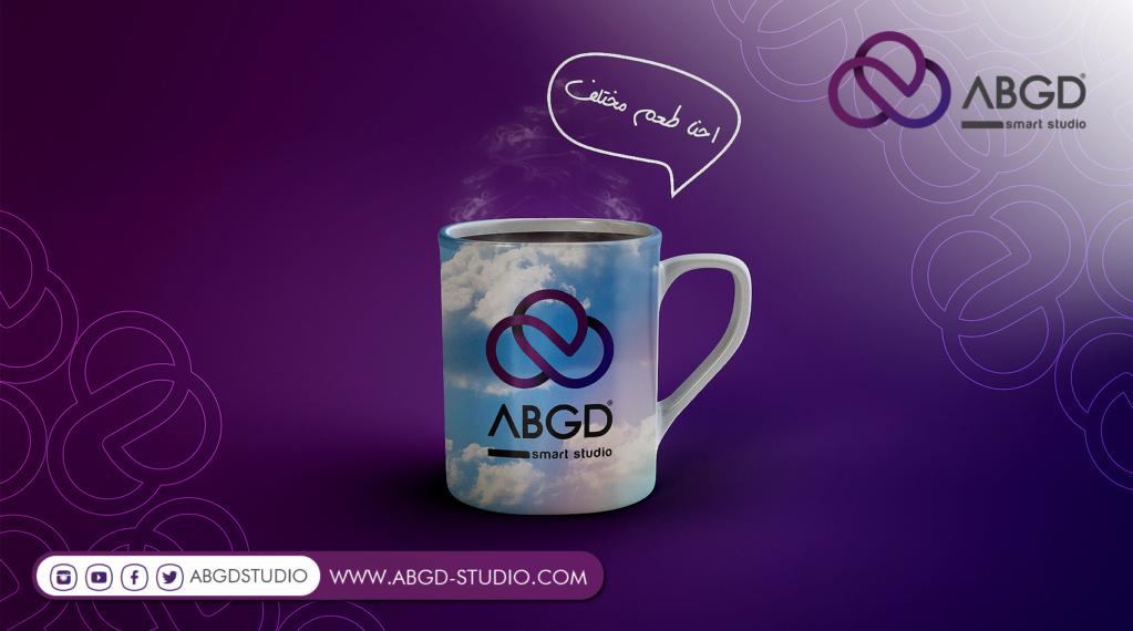 عروض خدمات جديدة شركة ابجد coffe-10.png