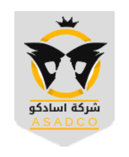 الأثاث والعفش وأمان آسادكو بالسعودية