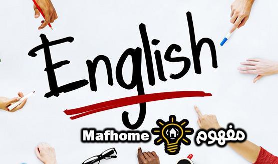 كورس لغة انجليزية كامل مجاني