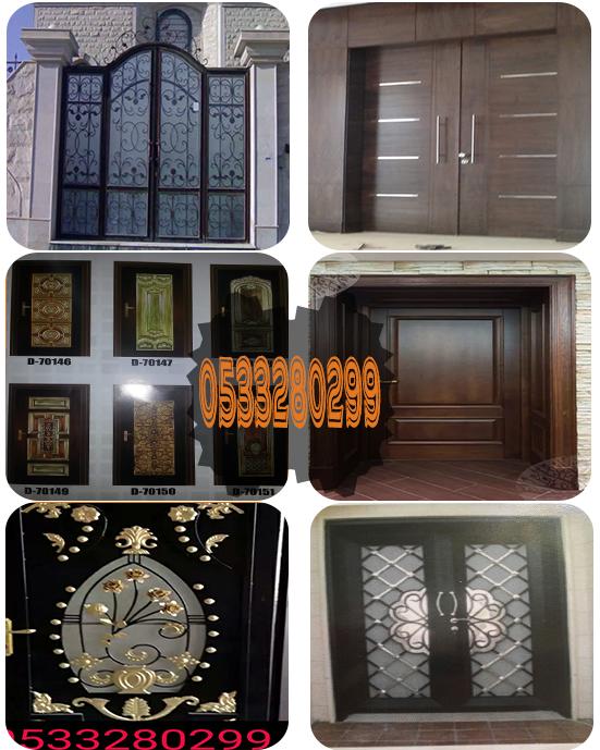 أبواب خشبية وحديدية وباليزر الرياض