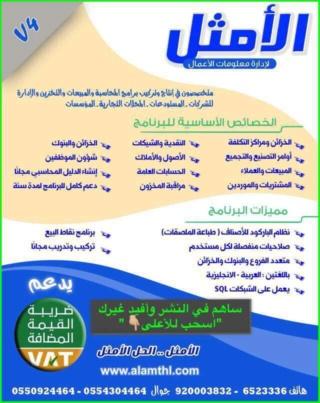 السعودية whatsa17.jpg